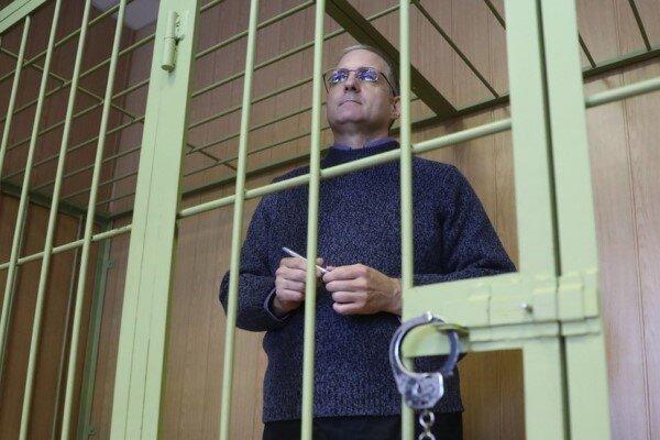 تفنگدار دریایی سابق آمریکا به جاسوسی در روسیه متهم شد