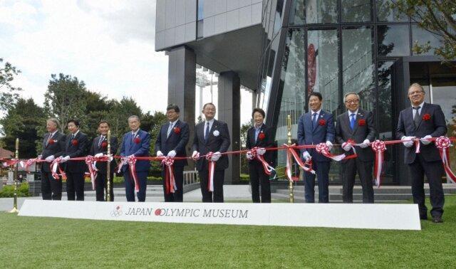 افتتاح موزه المپیک در توکیو