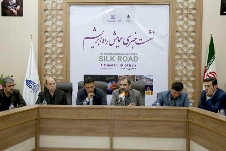 همدان؛ میزبان همایش بین المللی راه ابریشم
