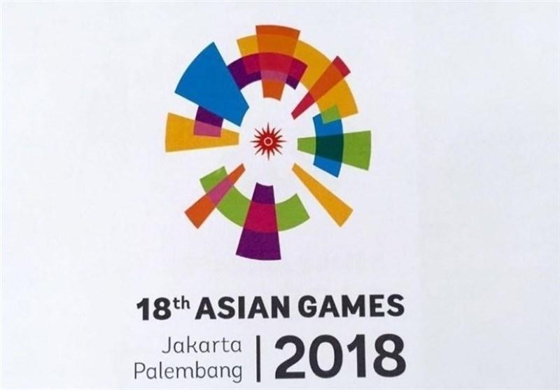 خبرنگاران منتشر کرد؛ برنامه مسابقات ورزشکاران ایران در بازی های آسیایی 2018