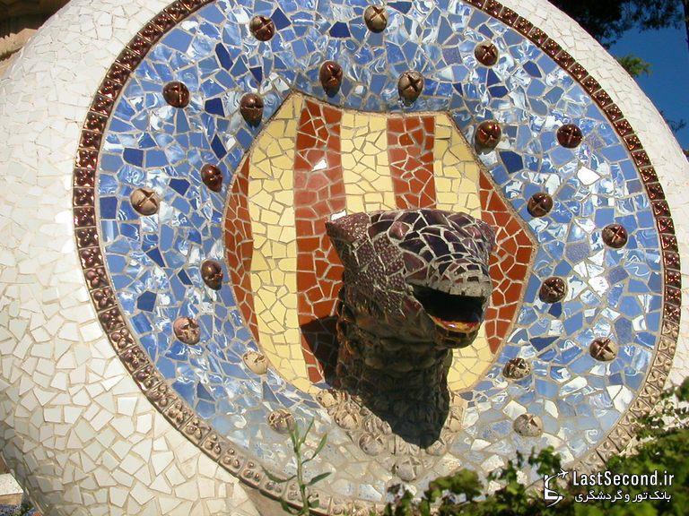 پارک بسیار زیبا و تاریخی گوئل در اسپانیا