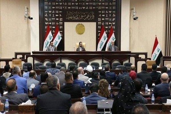 جلسه مجلس عراق به روز سه شنبه موکول شد
