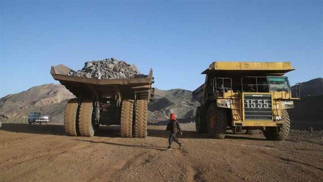 اصلاح عوارض صادراتی بعضی کالاهای معدنی