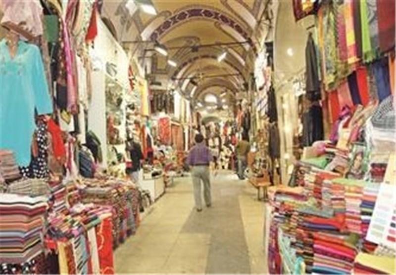 تاثیرات منفی اعتراضات داخلی ترکیه بر بازار بزرگ استانبول