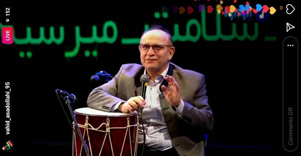 خبرنگاران ریتم و شادی در شب چهارم نوروزخانه
