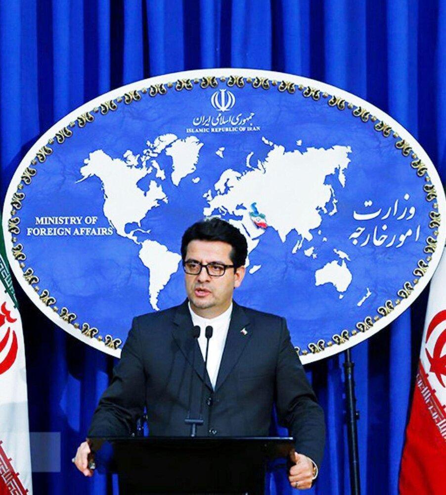 واکنش وزارت خارجه به تحریم های جدید آمریکا علیه ایران
