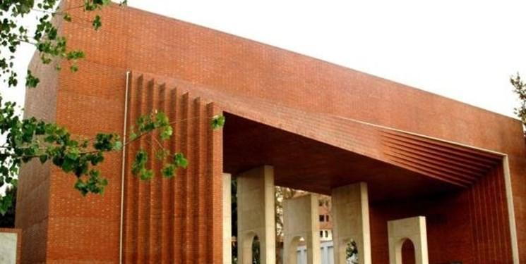 کلاس های نظری دانشگاه شریف مجازی شد، سامانه های آموزش الکترونیکی به یاری دانشگاه آمد