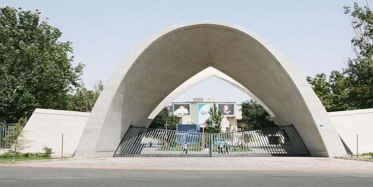 شروع کلاس های جبرانی دانشجویان دانشگاه علم و صنعت ایران