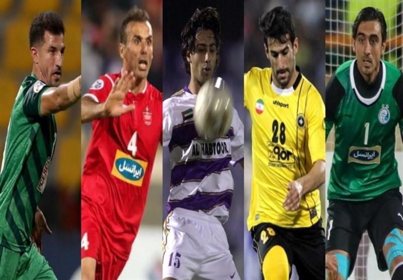 5 اسطوره تاریخ ایران در لیگ قهرمانان آسیا از نگاه AFC