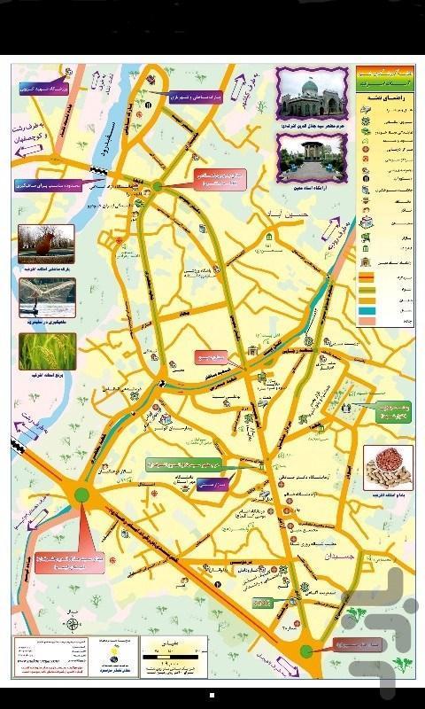 تاریخچه و نقشه جامع شهر آستانه اشرفیه در ویکی خبرنگاران