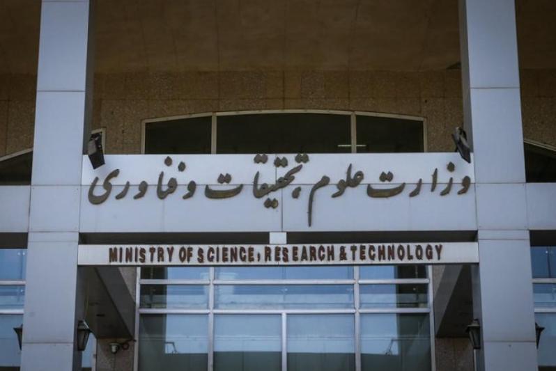 مجوز 2 مؤسسه آموزش عالی غیر دولتی لغو شد