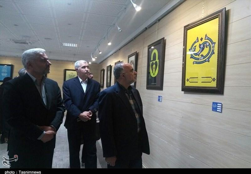 نمایش آثا برتر جشنواره ملی گرافیک رضوی در زاهدان به روایت تصویر