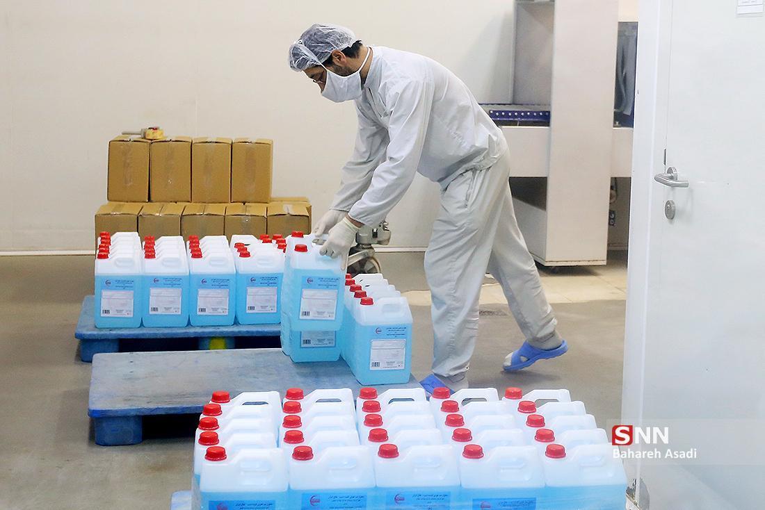فراوری هفتگی 10 هزار لیتر ژل ضد عفونی کننده در پارک علم و فناوری فارس