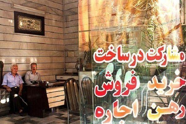 رهن و اجاره آپارتمان های تا60 متر در تهران چند؟
