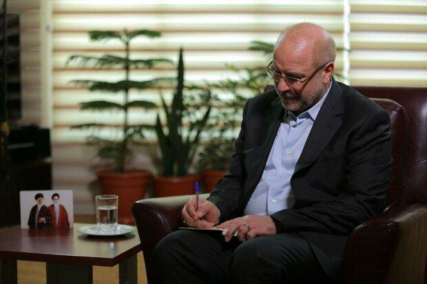 درخواست قالیباف برای شناسایی خانواده شهید افغانستانی