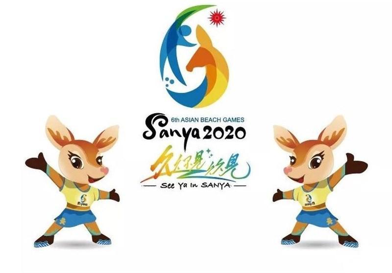 بازی های ساحلی آسیا به تعویق افتاد