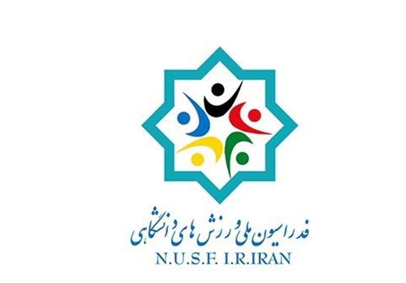 کرونا مجمع انتخابات فدراسیون ورزش های دانشگاهی را لغو کرد