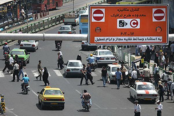 ارسال پیامک تایید مدارک طرح ترافیک به 1300 خبرنگار