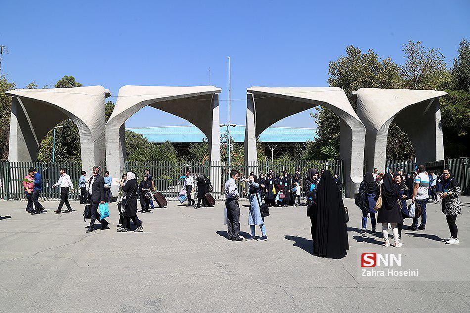 ثبت نام غیرحضوری پذیرفته شدگان آزمون دکتری تخصصی و دستیاری دامپزشکی دانشگاه تهران آغاز شد