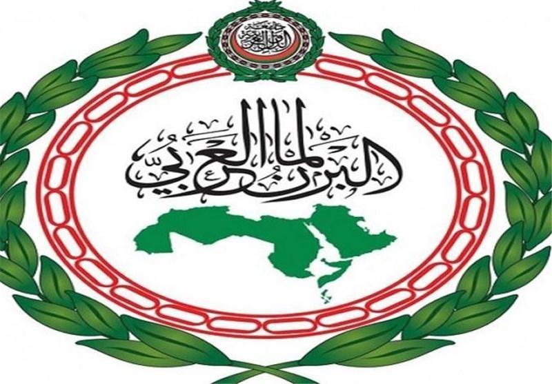 بیانیه مجلس عربی در محکومیت توهین به ساحت پیامبر اسلام (ص)