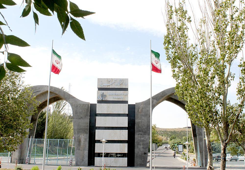فراخوان طرح پژوهشی بین المللی TABRIZU-300 در دانشگاه تبریز شروع شد