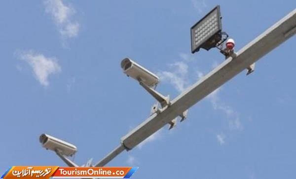 دوربین ها کدام مسافران نوروزی را جریمه می نمایند؟
