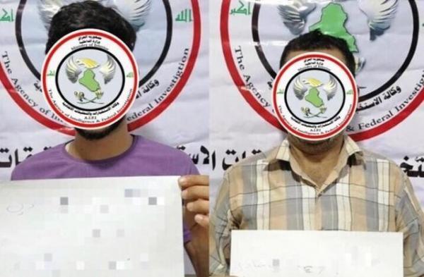 دستگیری دو داعشی مسئول بمب گذاری در راستا زائران کربلا